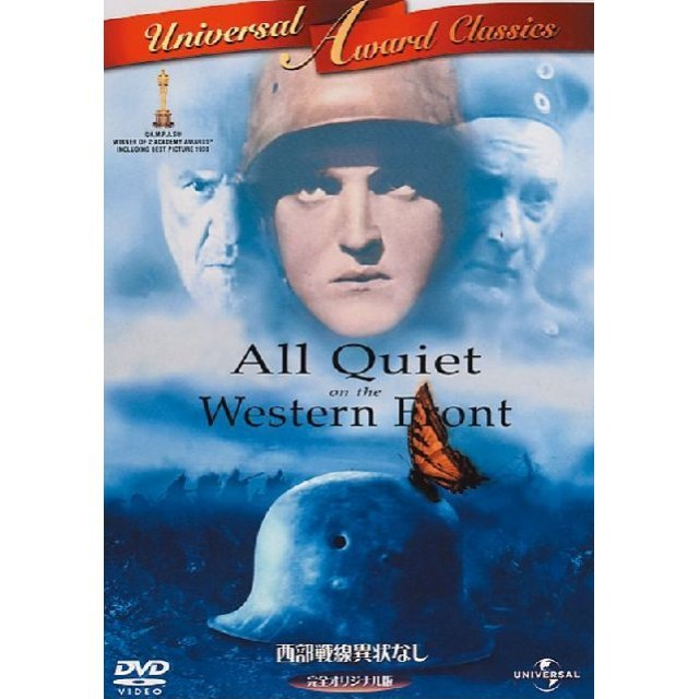All Quiet On The Western Front [Limited Edition]