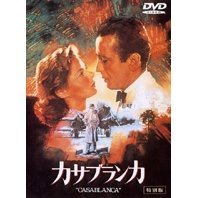 Casablanca Special Edition [Limited Pressing]
