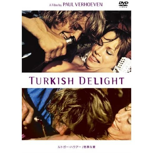 Turkich Delight