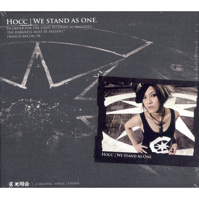 We Stand As One [Limited Edition]