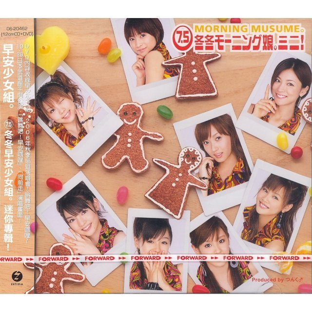 7.5 Fuyu Fuyu Morning Musume. Mini! [CD+DVD]