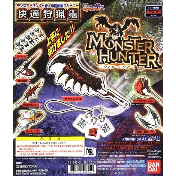 Monster Hunter Screen Cleaner Phone Strap Gashapon