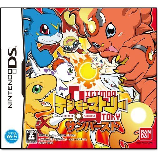 Digimon Story SunBurst + Moonlight PA.84393.001