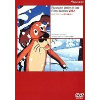 Russian Animation Film Works Vol.1