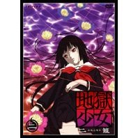 Jigoku Shojo Second Series Vol.2 [Limited Edition]