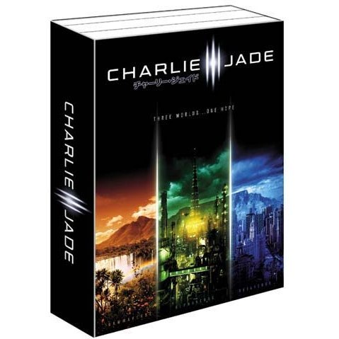 Charlie Jade Collector's Box