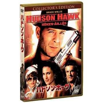 Hudson Hawk Collector's Edition