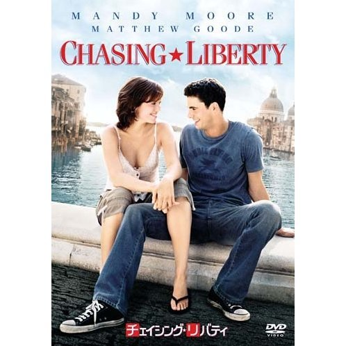 Chasing Liberty Special Edition [Limited Pressing]