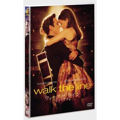 Walk The Line [Limited Pressing]