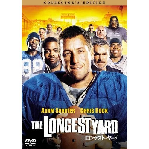 The Longest Yard Collector's Edition [Limited Pressing]