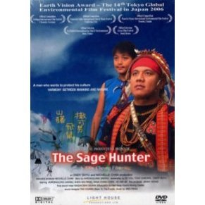 The Sage Hunter
