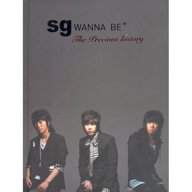 SG Wanna Be + The Precious History [Limited Edition]
