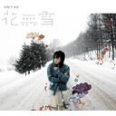 Flowers Without Snow [CD+DVD]
