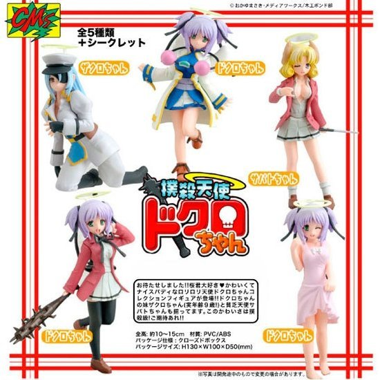Bokusastu Tenshi Dokuro-Chan Figure Collection