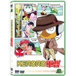 Keroro Box 17 [Vol. 64-67]