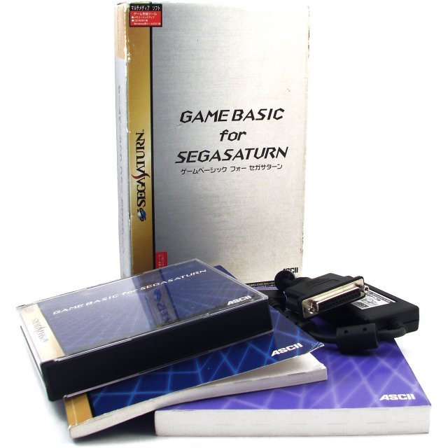 Game Basic for Sega Saturn