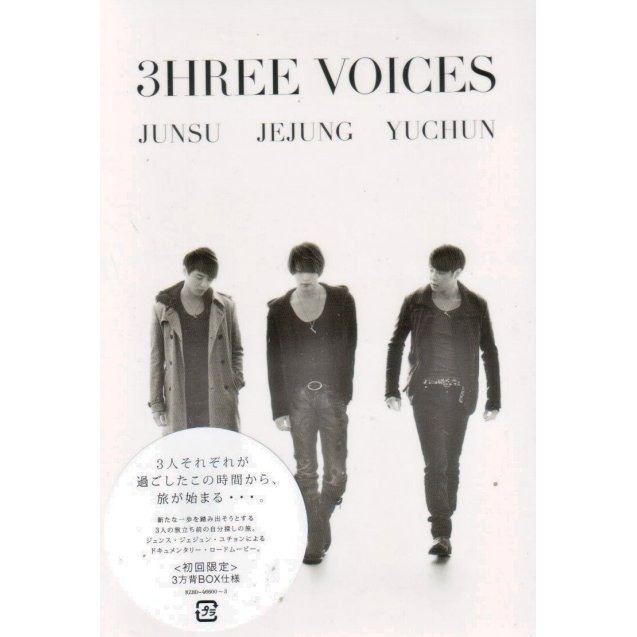 3Hree Voices