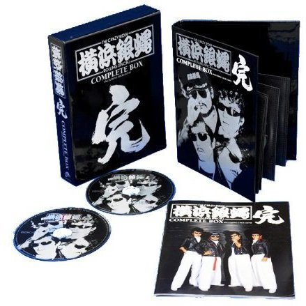 The Crazy Rider Yokohamaginbae Rollong Special Kan Complete Box [10CD+DVD]