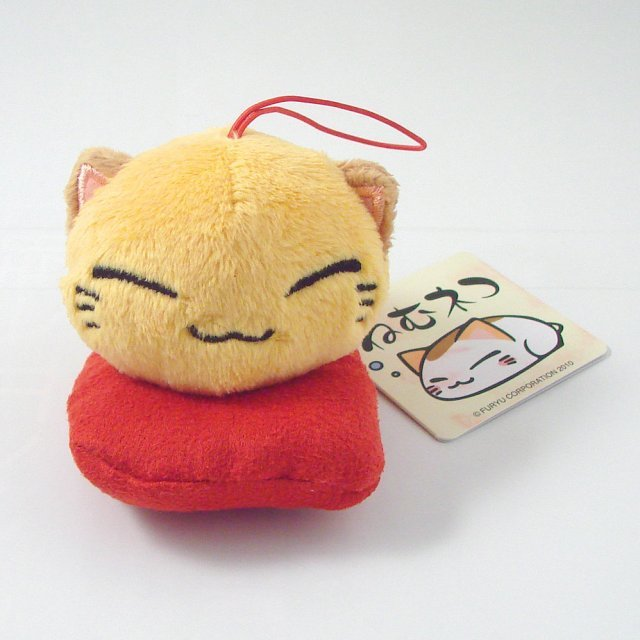 Nemuneko Zabuton Mascot Plush Doll: Nemuneko Orange  Ver.