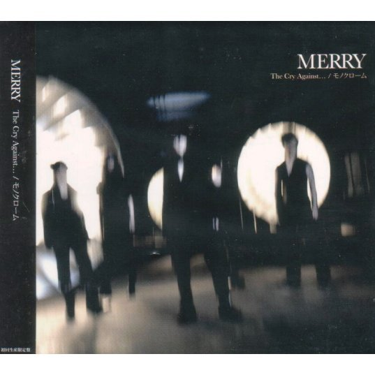 The Cry Against / Monochrome [CD+DVD Limited Edition]