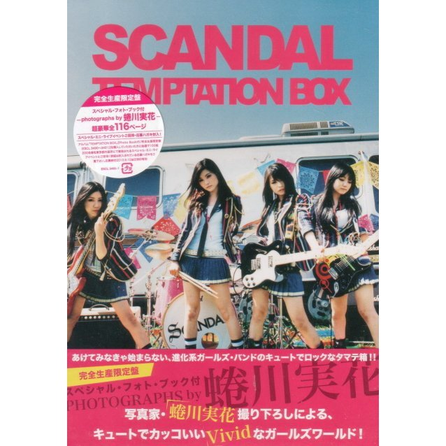 Temptation Box [CD+Photo Book Limited Edition]