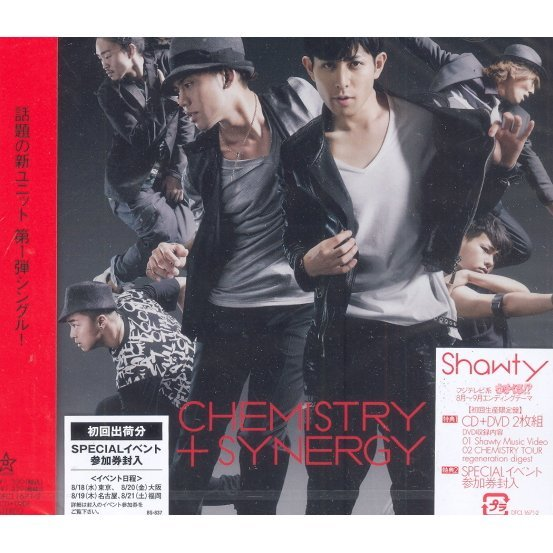 Shawty [CD+DVD Limited Edition]
