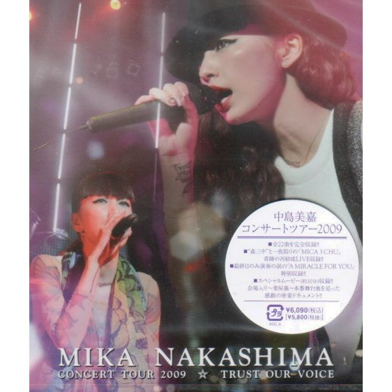 Mika Nakashima Concert Tour 2009 Trust Our Voice