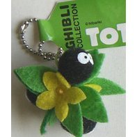 Sun Arrow Tonari no Totoro Mascot Key Chain: Flower Dust Ball
