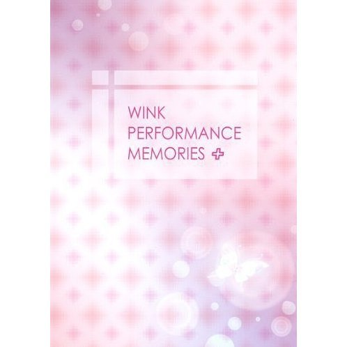 Wink Performance Memories [Limited Edition]