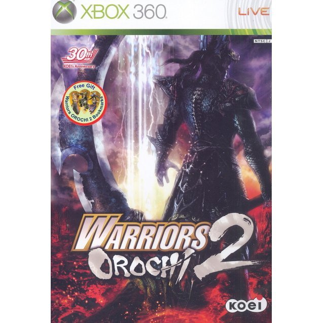 Warriors Orochi 2 [Damage Box]