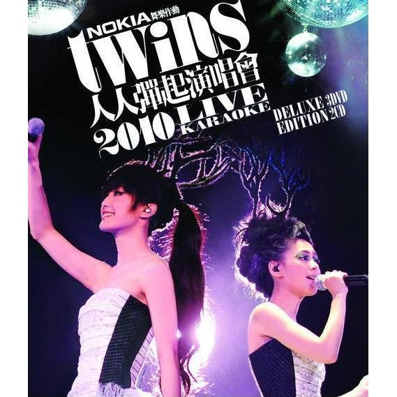 Twins 2010 Live Karaoke [3DVD+2CD Limited Deluxe Edition]