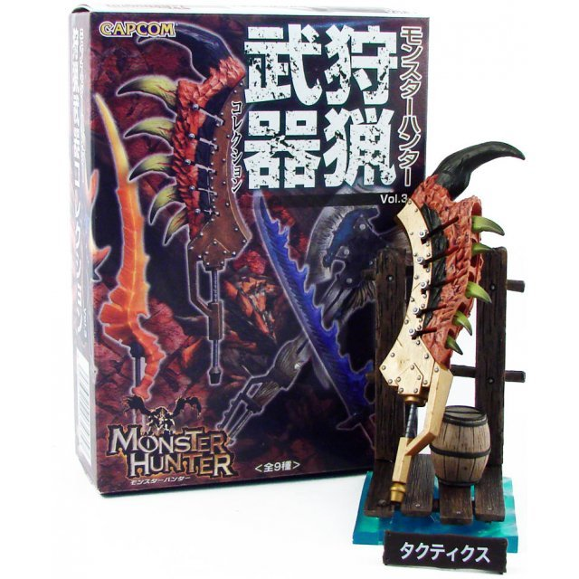 Monster Hunter Hunting Weapons Collection Vol.3 Trading Figure