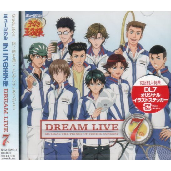 The Prince Of Tennis Musical Dream Live 7th