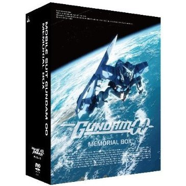 Mobile Suit Gundam 00 Memorial Box [Limited Edition]