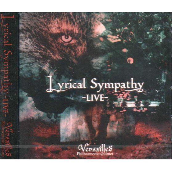 J-Pop - Lyrical Sympathy - Liv...