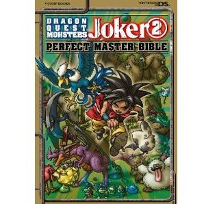 DragonQuest Monsters Joker 2 Perfect Master Bible