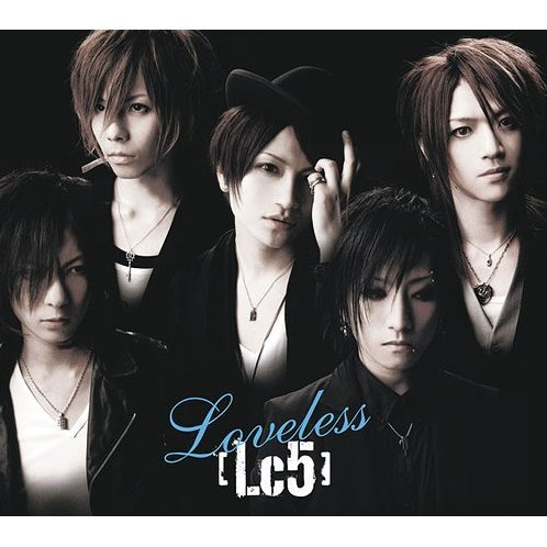 Loveless [CD+Photo Book Limited Edition]