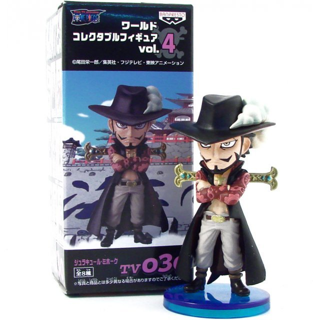 One Piece World Collectable Pre-Painted PVC Figure vol.4: TV030 - Juracule Mihawk