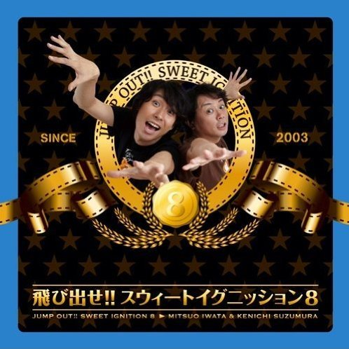 Radio Osaka Tobidase Sweet Ignition 8 [CD+DVD]
