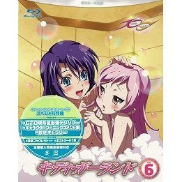 Kiddy Girl And Vol.6 [Limited Edition]