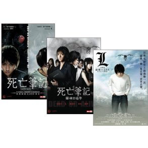 Death Note 1 & 2, L Change The World [3-Disc Boxset]