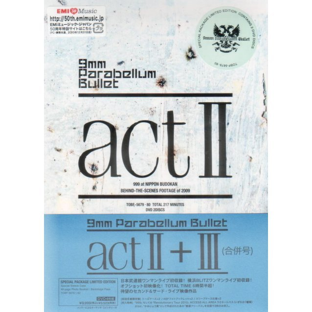 Act II III [Limited Edition]
