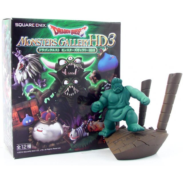 Dragon Quest Monsters Gallery HD3 Pre-Painted Trading Figure