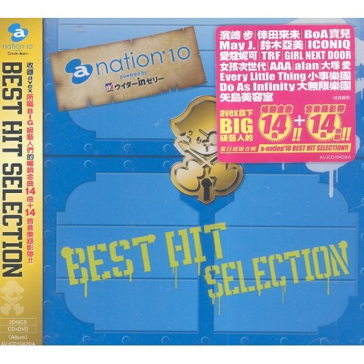 A-Nation '10 Best Hit Selection [CD+DVD]