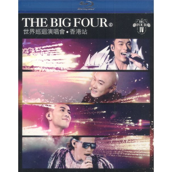 The Big Four World Tour - Live In Hong Kong Karaoke