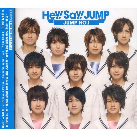 Jump No. 1 [First Print Limited Edition]