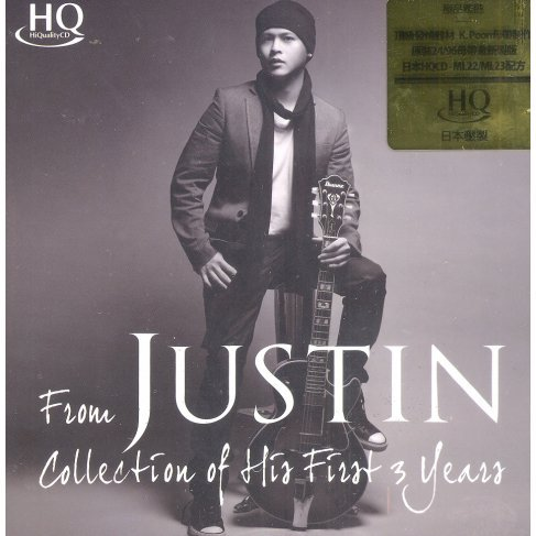 From JUSTIN - Collection of His First 3 Years [HQCD]