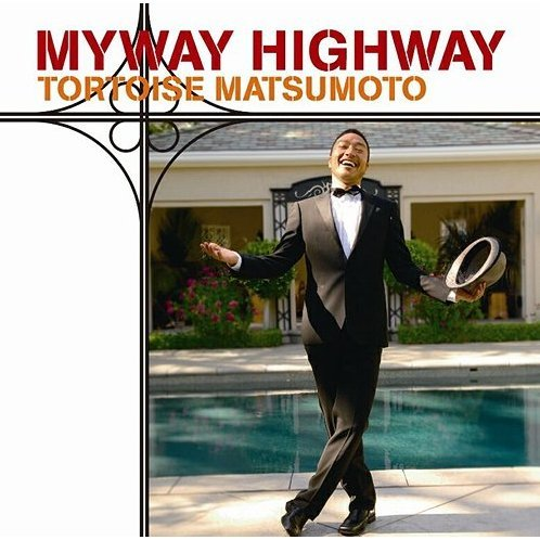 Myway Highway [CD+DVD Limited Edition]