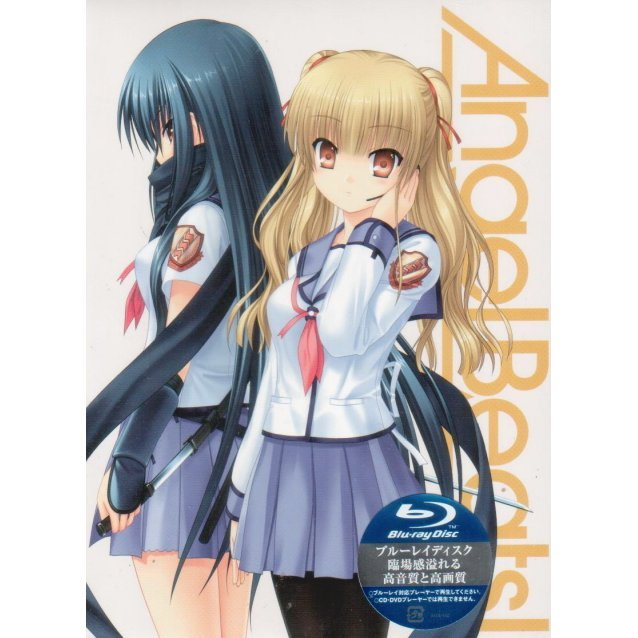 Angel Beats Vol.4 [Blu-ray+CD Limited Edition]
