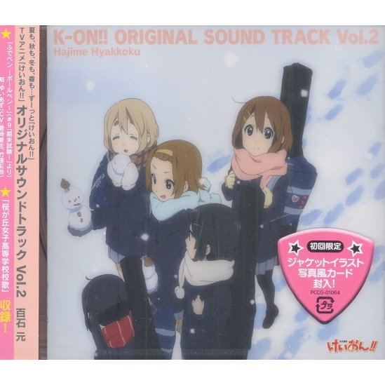 K-ON! Original Soundtrack Vol.2
